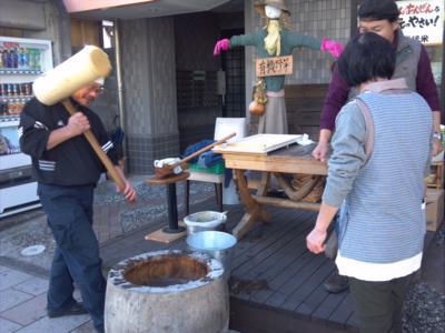 静岡ゆうきの会