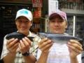 そういえば井上つりえさ店のHPにこの間の江ノ島の釣果の写真が載 って