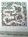 今朝の朝刊・出前館広告のQRコード。これだけいじっても判読できる っ
