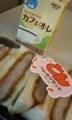 無事新幹線に乗って朝ご飯。 志津屋のヘレカツサンド美味しいんです