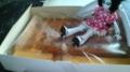 楽天の訳ありチーズケーキパーが届いた。これで送料込み2000円。