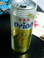 Orion-rich-Beer,its not real beer...nice