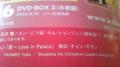 韓国版花より男子のDVDの広告を見てたんだが…花沢類の吹き替えが