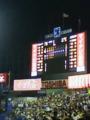 約10年ぶりの野球観戦!神宮なんて25年以上かも