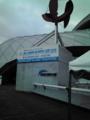 辰巳国際水泳場にいます。本大会、我が子の調子はいまいち。。。