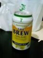 seven-eleven beer,but not real beer