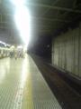 御茶ノ水にて 乗り換え電車待ち。家に着くのは1時の予定。