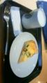 スタバでキッシュとチャイのお昼ごはん(´ω`)キッシュおいしい☆