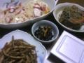 夕飯はタコと蓮根のマリネ、揚げカボチャのちりめん和え、干しインゲ