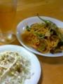 晩ご飯変更!ナスとほうれん草のトマトパスタ 青ナンバン添え! 旨か