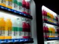 合成着色料がモリモリ入ったケミカルな飲み物だと思ったら『保存料・