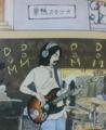 この漫画の5巻に収録されてる「ギター」というお話には、細野さんら