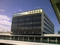 大阪空港のビルって、こんなのだったんだ
