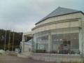 フォッサマグナミュージアムなう。「世界ジオパーク展」開催中です。