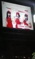 田町駅って素敵。#prfm
