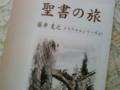 この六枚セットも使ってます。『聖書の旅』藤井克之さんの水彩画でイ