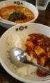 本郷三丁目の「陳麻家」で担々麺と陳麻飯のハーフセットを食。からー
