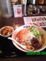 韓国料理の辛さに疲れたので、今日は久々に陳麻家の冷やし担々麺と陳
