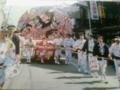 弘前ねぷた祭り、送りました。