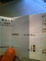ZAZEN BOYS×立川志らくライブに行くよ。弟がとってくれたチケットなんと