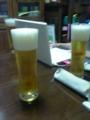 ビール!ビールサーバーから注いだビールはつたいけん…