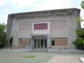 大隈記念館を見学中。