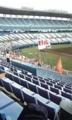 愛媛ぼっちゃんスタジアムなう。鈴木快を応援です。