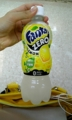 ファンタZero レモン味ゲット!  味は、ビタミン入りのタブレットみた