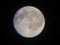満月キレイだむ〜ん。
