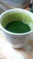 今日の青汁。泡がアレだけど、見た目の割に味はすっきり