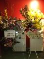 お花。近鉄パッセとメイベリンさんから。