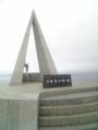 宗谷岬。来るの2回めだからあまり感慨もないが