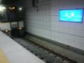 近鉄車で三宮へ