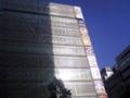 BNF先生の90億円のビル。これは、それほど感動しないな(笑)