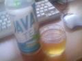 JAVA TEAのミントティーを飲む。