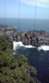 城ヶ崎海岸灯台なう