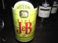 ブレンデッドの極み。J&B1960年代ボトル