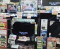 家電 仕事で某家電量販店さんを訪問。液晶TV激安!まだまだダウンする