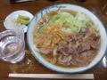 吉田のうどん食べたよ!