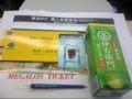 東京IPOおみや。マックのコーヒー券、メガロスの招待券(金券ショ