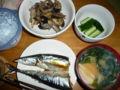 今日の夕飯:焼秋刀魚+茄子舞茸の生姜炒め+胡瓜