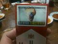 台湾のタバコは害がリアルに書きすぎ説