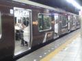 チョコレート色の阪急電車みたいな山手線。やっと見れた。