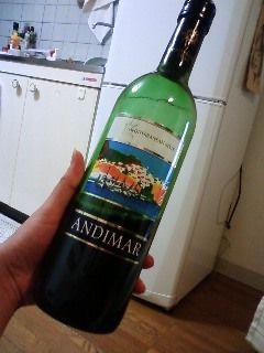 上司から298円のスペインワインをもらった。水みたい。コスパは良いね