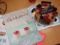 ケーキに囲まれる毎日♪しあわせ太りって最高♪おかし本&おべんと本