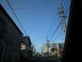 めっちゃ晴れ  in 愛知県知多市。