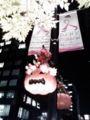丸の内中通の街路灯にハロウィン飾りが!かわいい♪