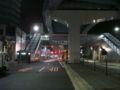 豊洲駅なう。  (twitter from DSC-G3) #DSCG3