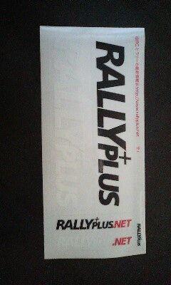 イデアさんからRally Plusのステッカーが届きました。アンケートのお礼