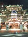 中華街にて、媽祖廟なう